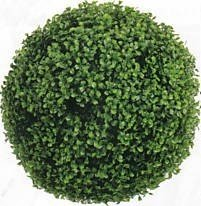 16 inch Artificial Boxwood Ball Topiary Plant by Silk Tree Warehouse