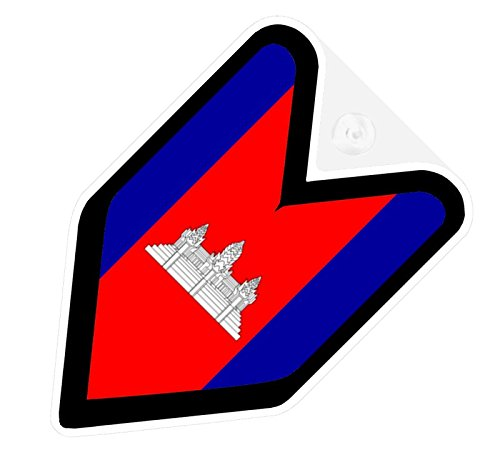 (JDM Cambodia Cambodian Flag Car Decal Badge)