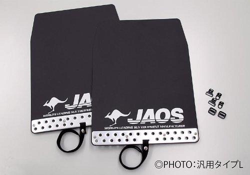 ジャオス(JAOS) JAOS マッドガードIII フロントセット ブラック プラド 150系 MUD GUARD3 BLACK FRONT LC150/1 PRADO 09+ 【年式: 09.09-】 【適応: ALL】 B622065F B00F4NY4JQ