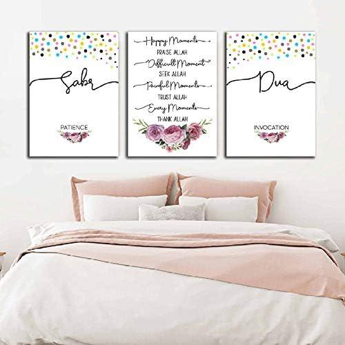 書道壁アートキャンバスプリントポスター水彩花絵画小さなラマダン寝室の装飾40x60cmx3(フレームなし)