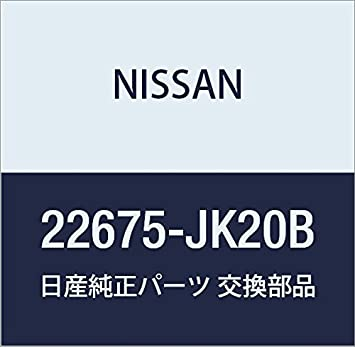 Genuine Nissan Damper 22675-JK20B