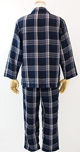 内野(UCHINO) メンズパジャマ マシュマロガーゼ 快眠パジャマ 軽くてやわらかい XL ダークブルー 3重ガーゼ 吸水性 通気性 保温性 日本アトビー協会推薦品