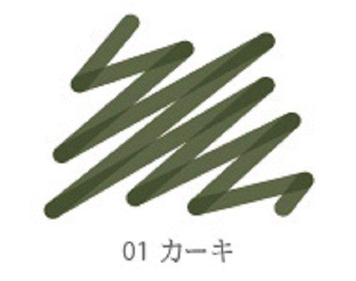SUQQU Eyebrow Liquid Pen R 01 Moss Green