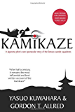Kamikaze: A Japanese Pilot's Own Spectacular Story of the Famous Suicide Squadrons