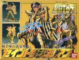 Saint Seiya Monster Series