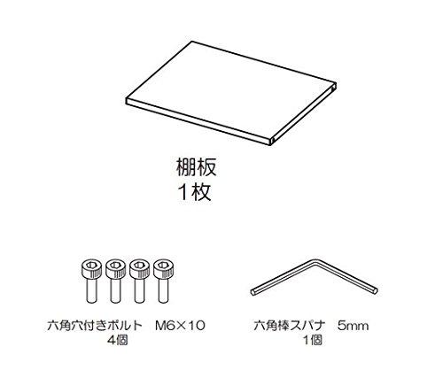 8-4439-14 アルティアラック(アルミフレーム) 607×479×25mm ステンレス棚板 '3111 B01L6M8ULG