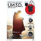 UN3D. ORIGAMI SHOULDER BAG BOOK