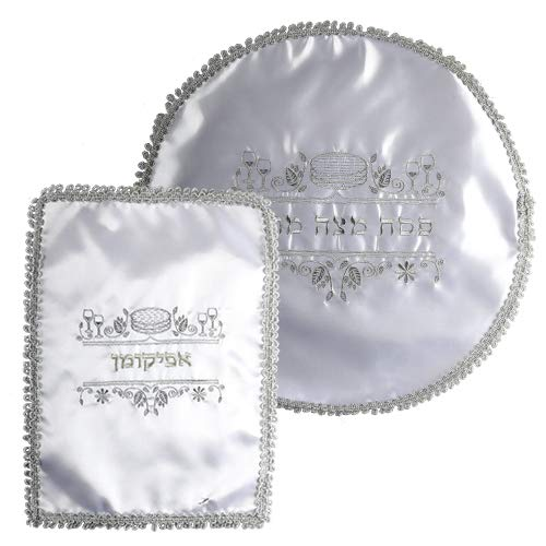 Cover Afikoman - Embroidered Matzah Cover with Afikomen Bag and Fingertip Towel for use in the Passover Seder