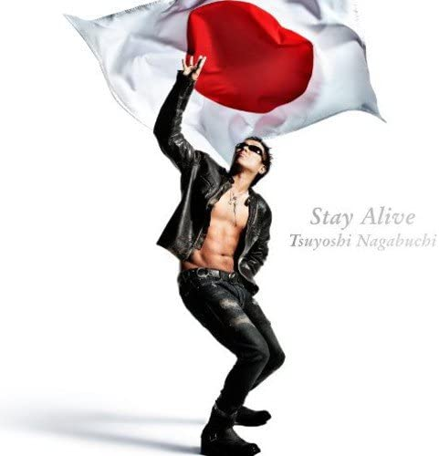 Stay Alive 初回限定盤 DVD付(CD)