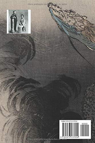 Amazon.com: KWAIDAN: Las extrañas historias japonesas de ...