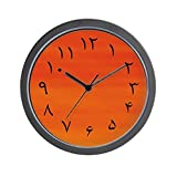 CafePress – Persian/Urdu Numbers (Fahrenheit) Wall Clock – Unique Decorative 10″ Wall Clock Review