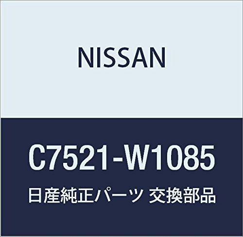 Genuine OEM Nissan C7521-W1085 - Xterra Center Support Carrier Bearing