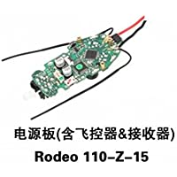Walkera Rodeo 110 Power board( Main controller&Receiver included) Rodeo 110-Z-15 Spare Parts
