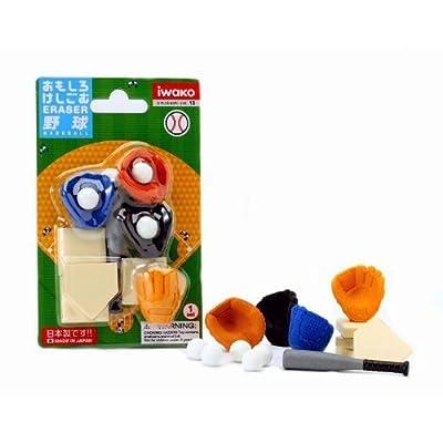 Iwako Japanese Eraser Set - Baseball: Toys & Games