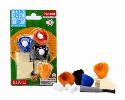 (Iwako Japanese Eraser Set - Baseball )