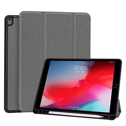 Nimaso iPad Air3 2019ケース/iPad Pro 10.5 ケース 薄型 三つ折スタンド オートスリープ機能 ペンホルダー付き キズ防止 ハニカム放熱 2019年発売の10.5インチiPad対応 (グレー)
