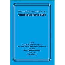 TRADUCTION EN LANGUE FRANÇAISE DE SEMINAIRE DES OULEMAS DE BAGDAD (French Edition)