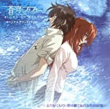 Fafner in the Azure: Right Or Left by Dead Aggressor