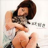 Daisuki: My Precious Best by Noriko Sakai
