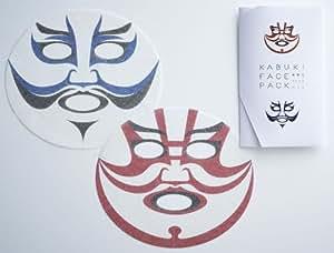 Kabuki Face Pack[japan Import]