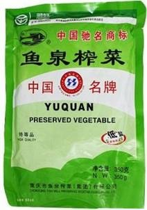 Fish Well (Yuquan)diced Preserved Vegertable 350g (Pack of 1)