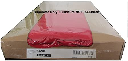 IKEA KIVIK COVER for 1er seat element in Ingebo Bright Red 101.833.39
