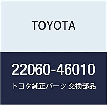 GENUINE TOYOTA LEXUS GS300 SC300 SUPRA THROTTLE BODY LEVER SENSOR 22060-46010
