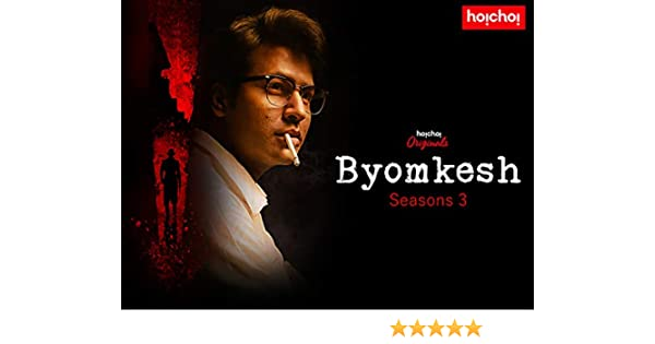 Amazon com: Watch Byomkesh | Prime Video