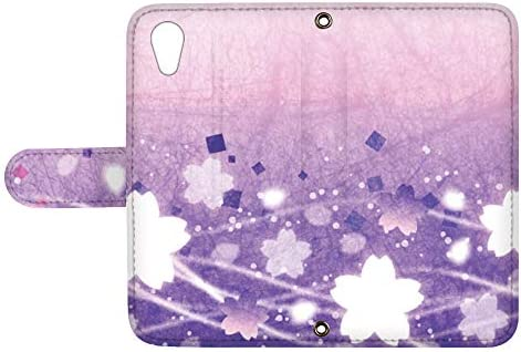 スマQ Disney Mobile DM-01J 国内生産 カード スマホケース 手帳型 SHARP シャープ ディズニー・モバイル オン ドコモ 【C.パープル】 グラデーション 桜 ami_q0006-w0230