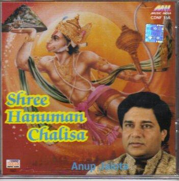Hanuman Chalisa Raag Yaman Kalyan Anup Jalota Music Video Collection
