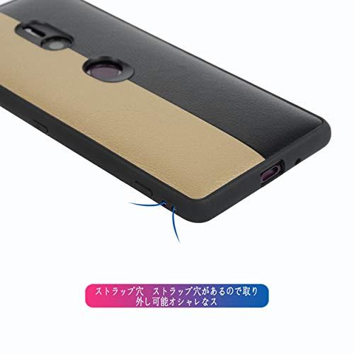 ba37ece977 Sony Xperia xz3 ケース SOV39 so-01l xperia ガラスフィルム 保護フィルム バンパー xz3 耐