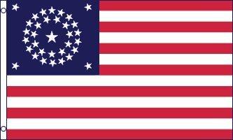 Nylon 34 Star American Flag - 4