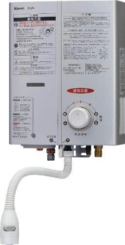 リンナイ 5号 ガス瞬間湯沸かし器 RUS-V51XT 元止め式 都市ガス:13A/12A シルバー:SL B00ARPAWW4
