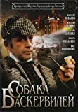 The Adventures of Sherlock Holmes and Dr. Watson: The Hound of the Baskervilles (Oricont) (Priklyucheniya Sherloka Holmsa i doktora Vatsona: Sobaka Baskerviley) by Maslennikov Igor