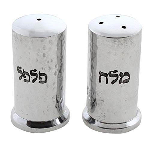 Judaica-Salt-and-Pepper-Shaker-Set-Silver-Stainless-Steel-Hammered-Hebrew-Israel