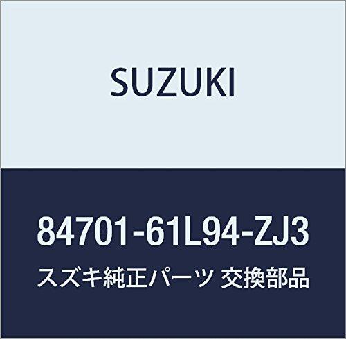 SUZUKI (スズキ) 純正部品 ミラーアッシ 品番84701-81M63-ZLY B01N0EWO10 84701-81M63-ZLY