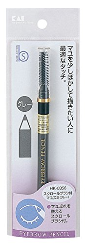 Kai Eyebrow Pencil HK-0356 grey