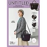 UNTITLED 2WAY SPECIAL SHOULDER BAG BOOK