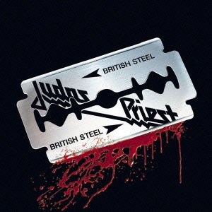 judas priest british steel - 3