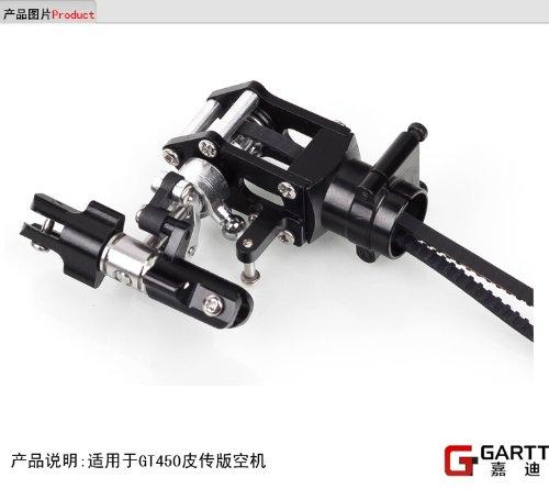 T-rex 450 Belt - Gartt ®GT450 metal tail holder assembly belt version for Align Trex 450 helicopter