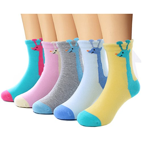 Bobo 10 Pack kids Boys Fashion Cotton and Soft Cute Breathable Socks