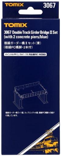 TOMIX Nゲージ 複線ガーター橋IIセット 青 複線PC橋脚 2本付 3067 鉄道模型用品の商品画像