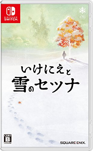 ikenie-to-yuki-no-setsuna-i-am-setsuna-includes-languages-ja-en-fr-switch