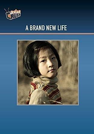 A Brand New Life by Sae-ron Kim: Amazon.es: Sae-ron Kim, Do ...
