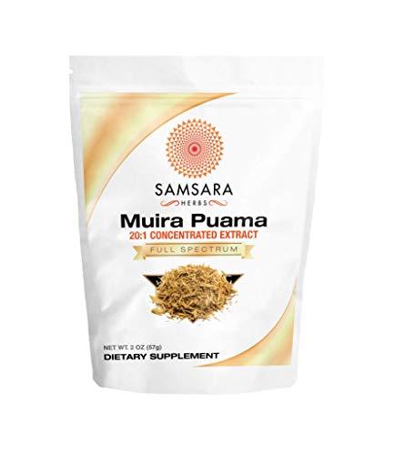 - Samsara Herbs Muira Puama Extract Powder (2oz/57g) 20:1 Concentrated Extract Powder