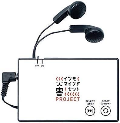 광대역 FM 해당 재해 イツモ 긴급 카드 라디오 / Wide FM Response Disaster Yitomo Emergency Card Type Radio
