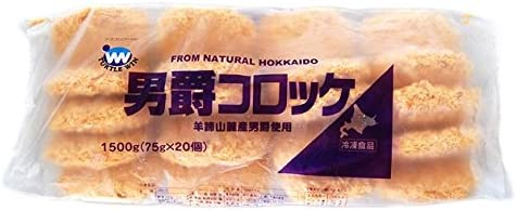 【冷凍】 業務用 国産 男爵 コロッケ 1.5kg(75g×20個) 冷凍 惣菜 北海道産 男爵芋使用 TW印