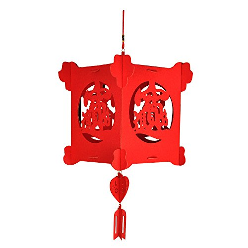Pannow New Year Decoration Red Lantern Chinese Paper Lanterns Home Shop Wedding Festival Decoration (A2)