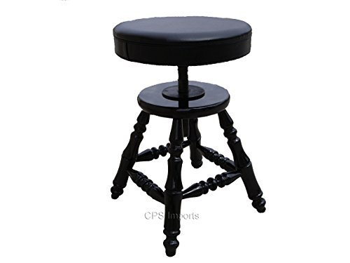 Adjustable Piano Stool Bench by CPS Imports
