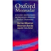 Oxford Monsudar English-Mongolian & Mongolian-English Pocket Dictionary